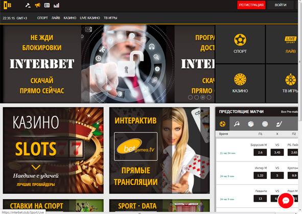 Как обманывают онлайн казино заработок на казино развод