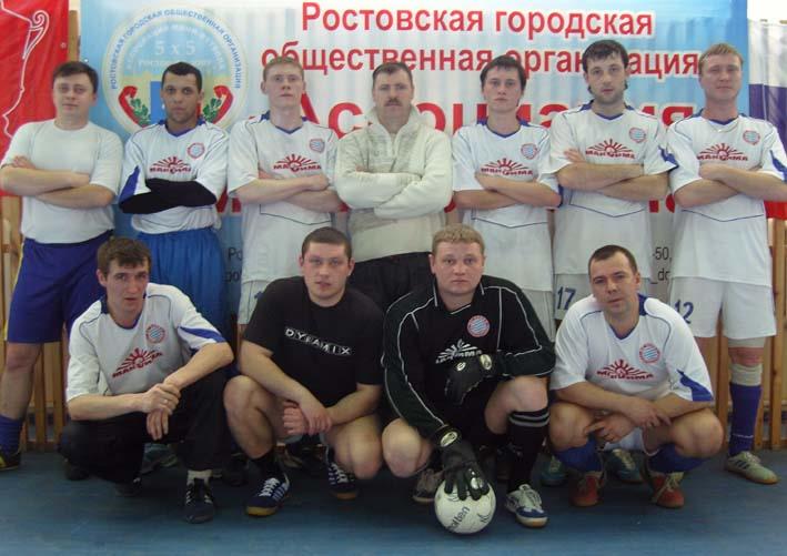 Где Купить Футболку В Ростове-На-Дону